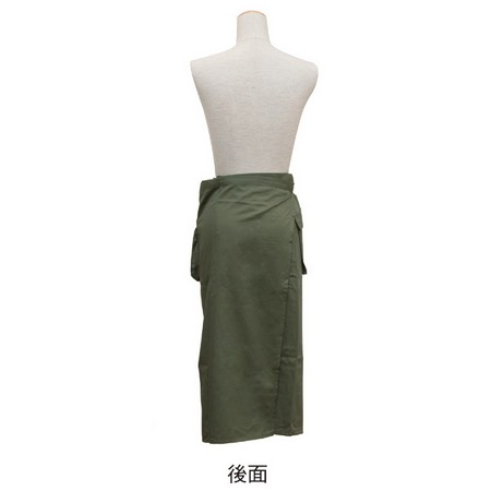 Paseo/Working Apron Long/PPSEP22-KH【01】
