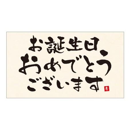 LittleGarden/メッセージカード(...