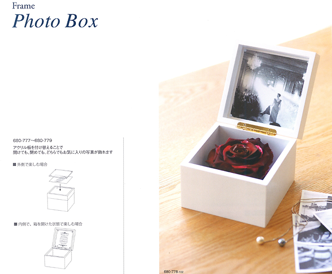 クレイ/Photo box 10.5H WHITE/680-778-102【01】