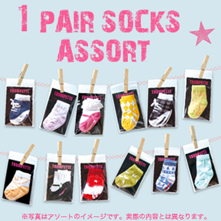 SPICE/TRUMPETTE SOCKS ONE-PAIR アソート/TRM1000【01】