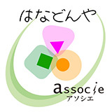 クレイ/heart arabesque round 6φ8.5H PEACH/240-194-530【clay160】【02】
